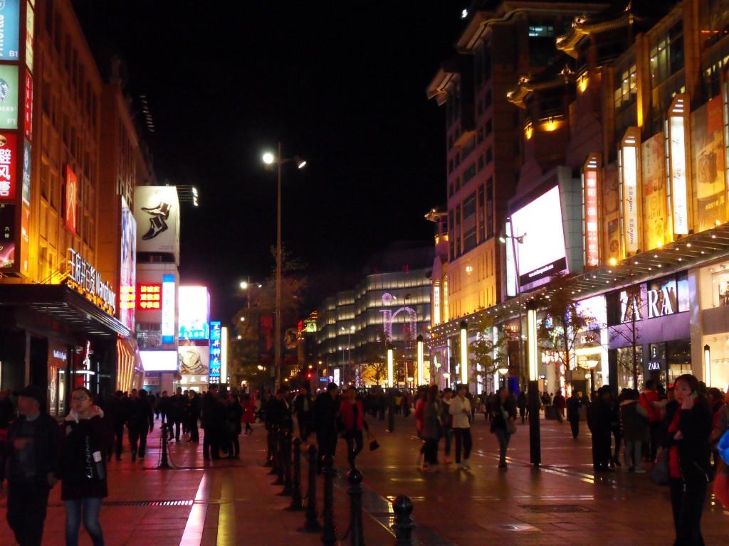 grande rue commerçante de Pekin